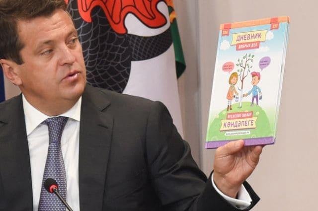 Первого сентября казанские школьники получили особые «Дневники добрых дел»