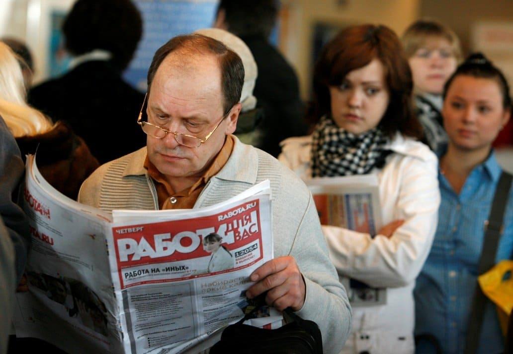Меры социальной поддержки безработных граждан в России