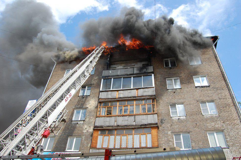 Помощь от государства при пожаре в Росии