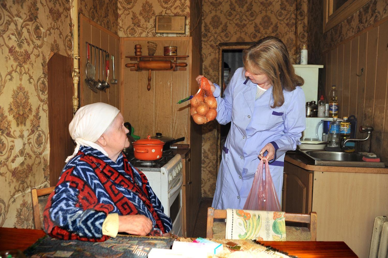 Меры социальной поддержки для людей старшего возраста