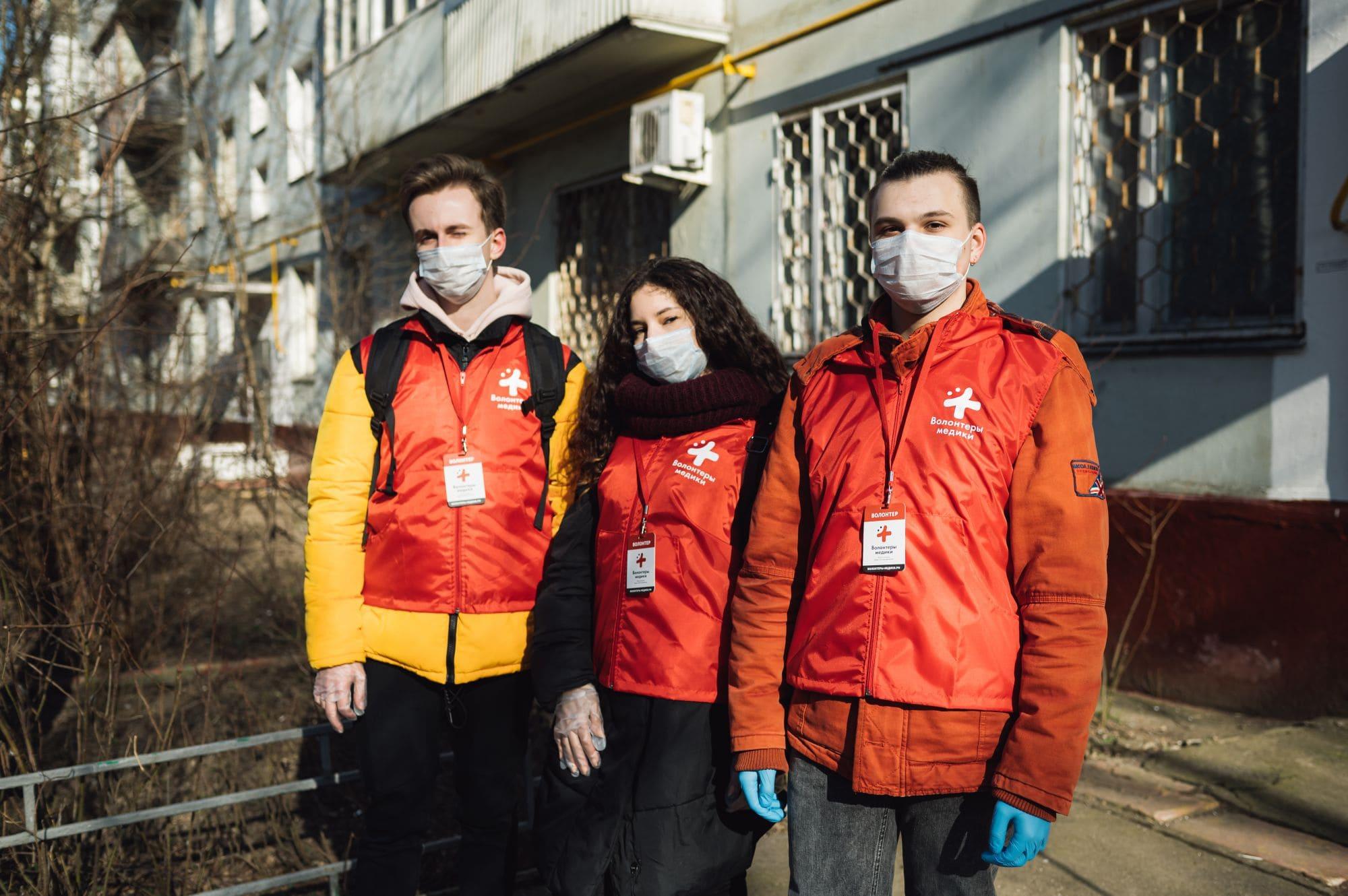 Стать волонтером во время пандемии коронавируса