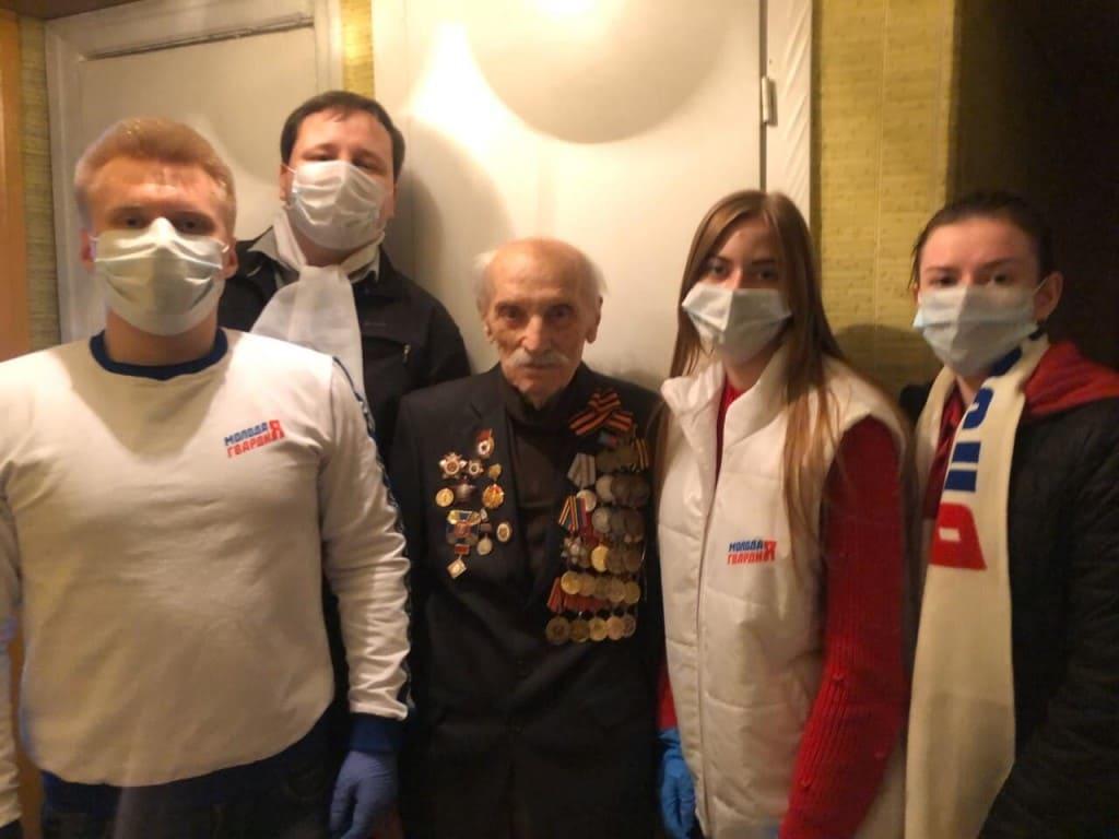 Помощь старикам при коронавирусе